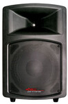 BOGEN [amt12] - >> 12- APOGEE MOLDED TRAP SPEAKER (ITEM ALSO KNOWN AS : BOG-AMT12) [amt12]