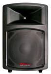 BOGEN [amt15] - >> 15- APOGEE MOLDED TRAP SPEAKER (ITEM ALSO KNOWN AS : BOG-AMT15) [amt15]